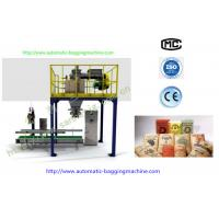 DCS-25(PO2N) Open Mouth Bag Packer Net Weight Type For Powder Powder  Bag Packing Machine