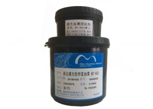 China Liquid Photo Image PCB Marking Ink , Blue Color Solder Mask For Multi Layer PCB Material on sale