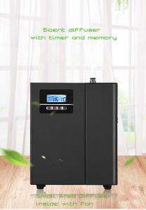 China Samll metal Hvac Scent System , Electric Aroma Diffuser For 100m2 And Retail Shops on sale