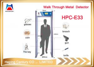 China Custom 6 zones-33 zones portable security arch walk through gate metal detector for airport on sale