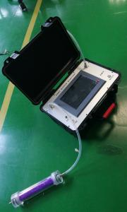 China Light Weight X-ray Flaw Detector Fj-8260 , Portable Radon Monitoring Equipment on sale