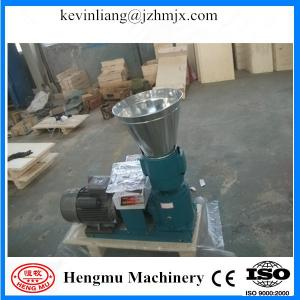 China Agricultural machinery small wood pellet making machine with gear box with CE approved on sale
