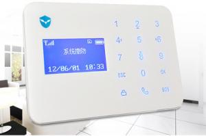 China GSM Alarm System/Home wireless alarm system on sale