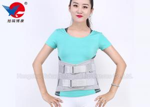 China High Elasticity Waist Support Brace , Lightweight Back Brace For Standing All Day on sale