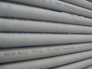 China Cold drawn / Cold rolled / Hot-rolled stainless steel seamless pipe A312, A789, 790, B677 on sale