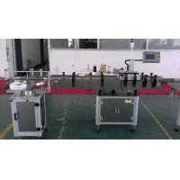 Plastic Bottle Label Applicator Self Adhesive Labeling Machine With Turn Table
