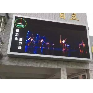 China P10 Out Home Outdoor SMD LED Display , Ultra Thin LED Advertising Screens on sale