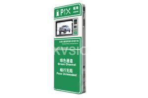 China Petroleum Station Touch Screen Kiosk 16 Keys Encryption Keypad Easy To Operate on sale