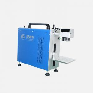 China JGH-106 20W Phone Shell Portable Laser Engraving Machine with Selected Materials on sale
