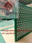 Shaker Screen Pyramid API-140 F/HYPERPOOL 570x1070mm Metal Pyramid