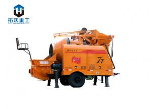 China TWTG30 T7 Mini Rotating Drum Machine Small Mobile Concrete Mixer With Pump on sale