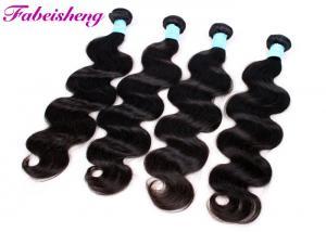 China 18 20 22 Inch Virgin Brazilian Hair , Brazilian Human Hair Weave No Shedding on sale