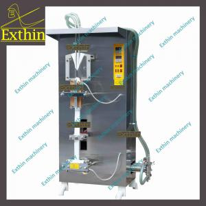China Lquid Packing Machine EX-1000II(two line filling) on sale