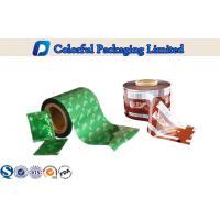 Laminating bopp frozen food packaging film With FDA Certification