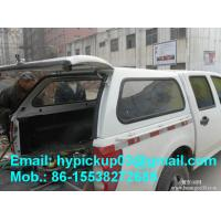 China Top Up Covers For Nissan Truck on sale