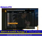 China HDTV HAOHD APK Malaysia Package A with 300+ Channels include Chinese Malaysia Singapore For android  box can free trial wholesale