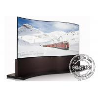 Large 46 Inch Curved DID Video Wall Advertising 3.5mm Bezel Energy Saving