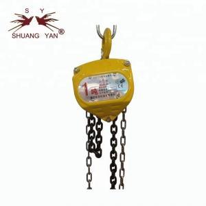 China CE GS Certi. Manual Chain Hoist/Block 1T HSZ- CA on sale