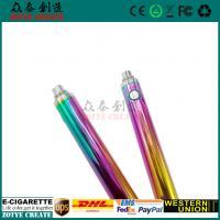 Wholesale High Quality Ecigator Ecig 1300mah slb eGo V4 eGo VV4