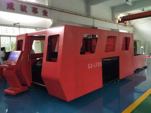 China CNC laser sheet metal cutting machine with mini cutting gap for plates on sale