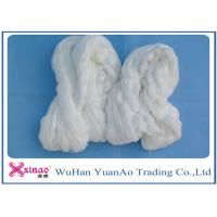 China High Tenacity Virgin Hank Yarn for Embroidery Thread , 100% Spun Polyester Yarns on sale