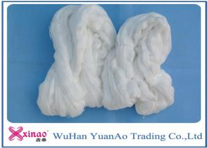China High Tenacity Virgin Hank Yarn for Embroidery Thread , 100% Spun Polyester Yarns on sale