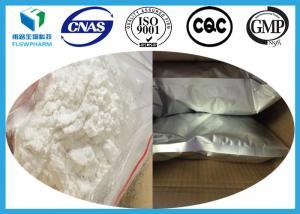 China Peptide Condensating Agent HBTU CAS 94790-37-1 Pharm Powder China Supplier on sale
