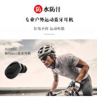 Mini Bluetooth Headset For Phone , Hands Free Call Sport Bluetooth Headset