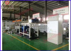 China High Capacity Pet Food Extruder , Custom Extrusion Pet Food Processing Line on sale