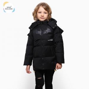 China Winter Coats Detachable Cap Bat Design Sense Clothes Children Red Black Boys Lightweight Down Jacket on sale