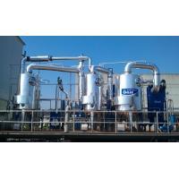 Save steam consumption Multi effect plate Maltose evaporation concentrator food industry evaporation device