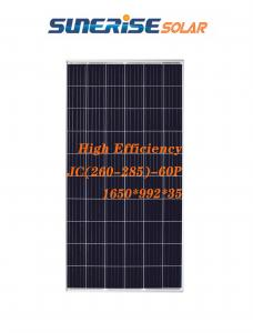 China 18KG 280W IP68 Polycrystalline Solar Panel For Home on sale