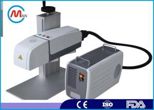 China Accuracy 0.002mm 20 Watt Fiber Laser Marking Machine For Metal Steel Logo Printing on sale