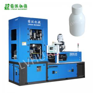 China Oral Liquid Plastic Bottle ISB50 Plastic Injection Molding Machine Reasonable Design on sale