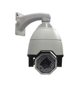 China 7inch Indoor Security Dome CCTV Cameras PTZ Long Range For Shop on sale