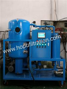 China Appropriative Vacuum Turbine Oil Purifier With Electronic Flowmeter,Gas Steam Turbine Oil Flushing Plant,lube oil filter on sale