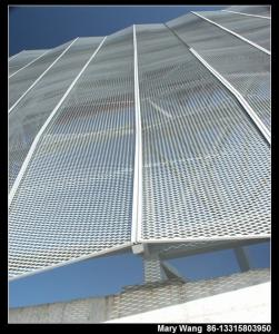 China aluminum expanded metal sunscreening on sale