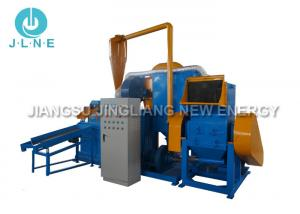China Large Scale Scrap Copper Cable Recycling Machine Automatic High Efficiency on sale