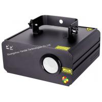 DMX Laser Lights , 50mW - 500mW RGY / RBP / GBC Laser Party Lights