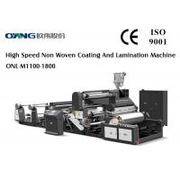Non - Stop Auto Material Exchange Multifunctional Laminating Film Machine 150m/Min