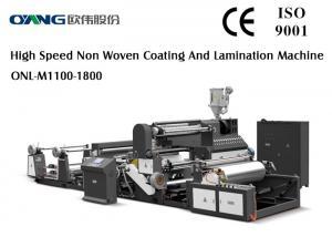 China Non - arrêtez la machine de stratification multifonctionnelle 150m/Min de film d'échange matériel automatique on sale