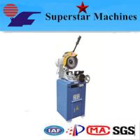 China Pipe cutting machine, punching machine, chamfering machine  use for metal tube ,aluminum tubes, metal square tubes, door on sale