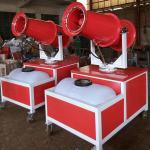 Dust Suppression Water Mist Cannon With Vertical Pitch Device Strong Flexibility