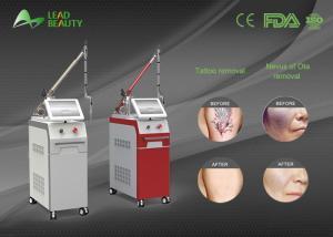 China China laser tattoo removal laser machine q switch nd yag laser for beauty salon on sale