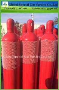 China buying High Pressure Seamless Steel Hydrogen Gas Cylinder China supplier on sale
