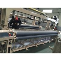 340CM WATER JET LOOM FOR HOME TEXTILE