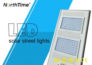 China Aluminum Solar Panel Street Lights , LED Outdoor Lighting Solar Powered on sale