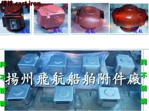 L O storage tank Air pipe head, oil tank air pipe head