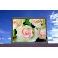 P5.92 HD Video Outdoor SMD LED Display  5.92mm Pixel Pitch LED High Resolution