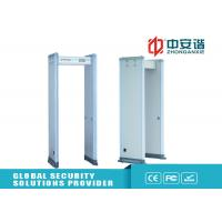 China Professional Door Frame Metal Detector Commercial / Industrial , High Sensitivity on sale